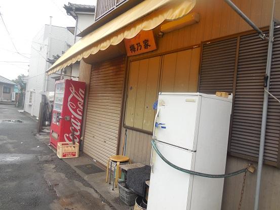 DSCN0248umenoya.jpg