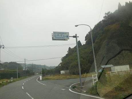 DSCN0299ariran.jpg