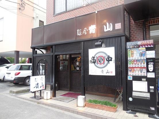 DSCN0366aoyama.jpg