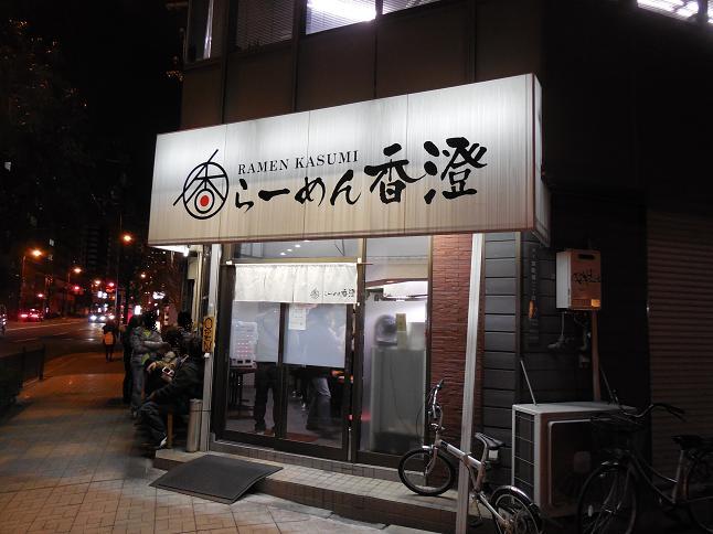 DSCN0824kasumi.jpg