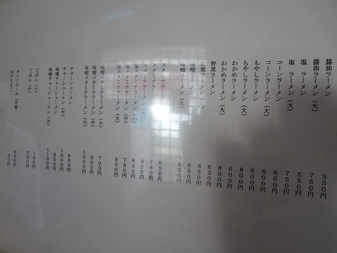 IMG_0230asahikawa.jpg