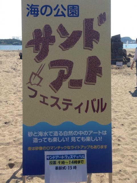 2014年金沢文庫芸術祭5