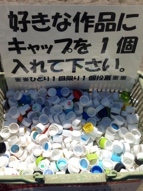 2014年金沢文庫芸術祭6