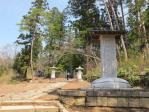 容保さんの墓所