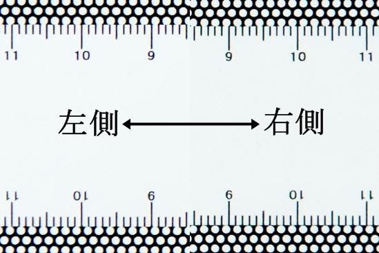 3-tile.jpg