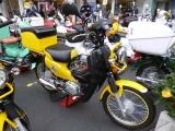 P1120097.jpg