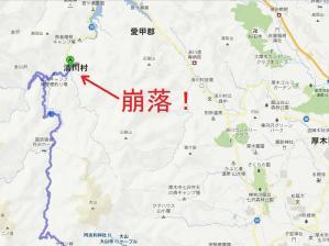 ヤビツ峠マップ