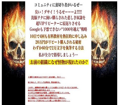 WS000001_201410011401540f6.jpg