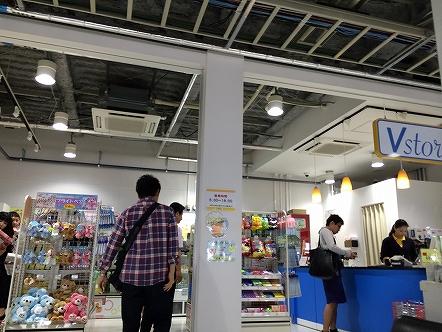 2014北海道へGO_004