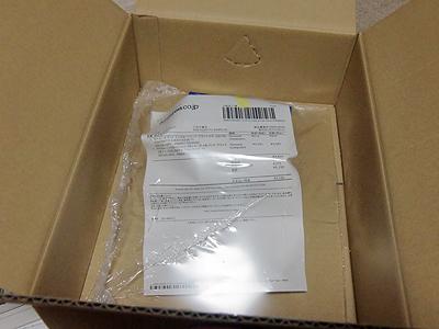 amazonの梱包