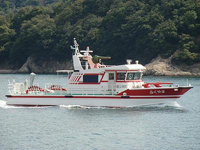 福山の消防艇