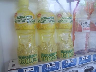 実際に購入したペットボトルの形は違うのだが…「イメージです」の表示はいらないのか?