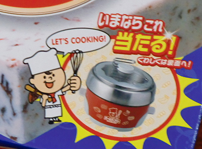 Let's cooking ?