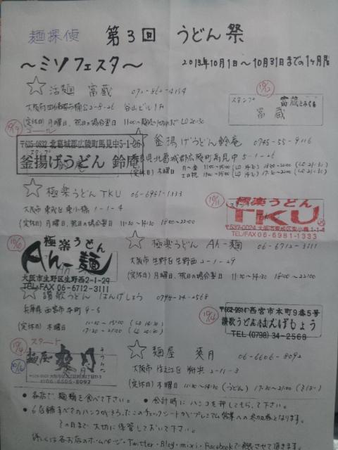 20131030_004837.jpg