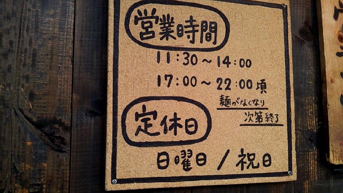 2013_08_12_18_36_33.jpg