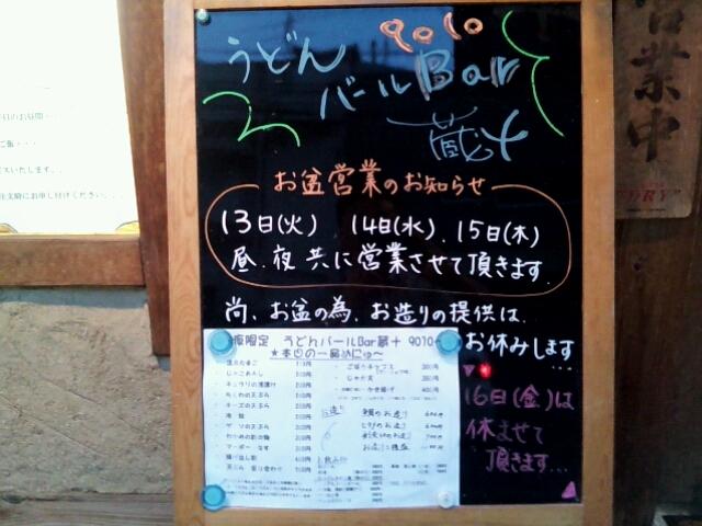 2013_08_15_18_54_41.jpg