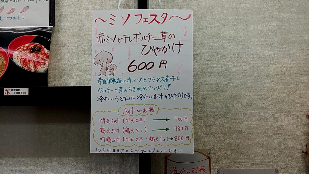 2013_10_11_14_01_53.jpg