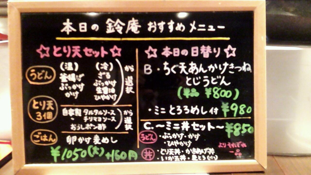 2013_10_18_20_21_15.jpg