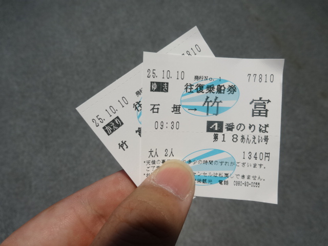 DSC00584.jpg