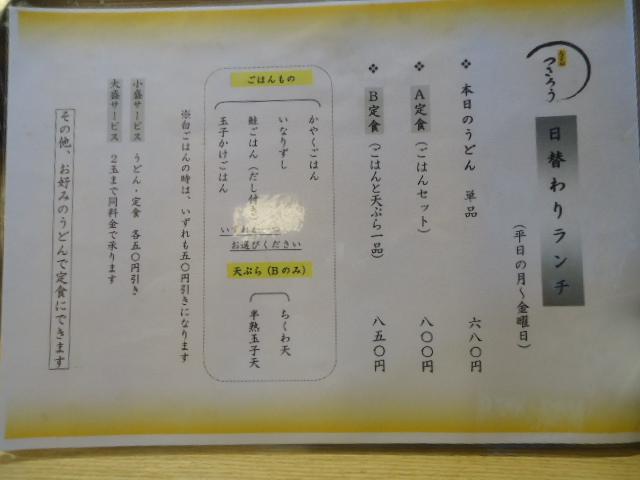 DSC02577.jpg