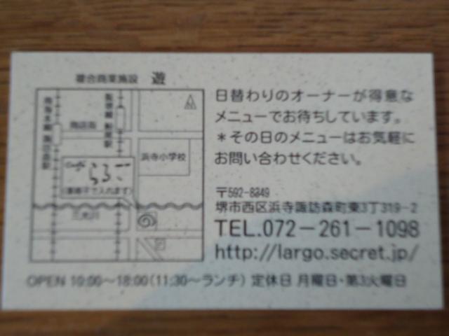 DSC02605.jpg