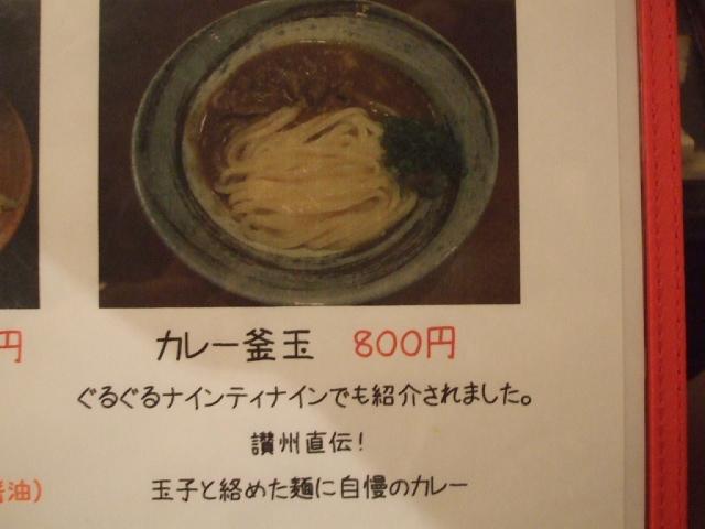 DSCF6986.jpg