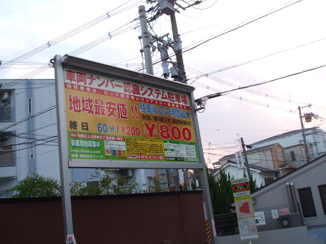 DSCF7058.jpg