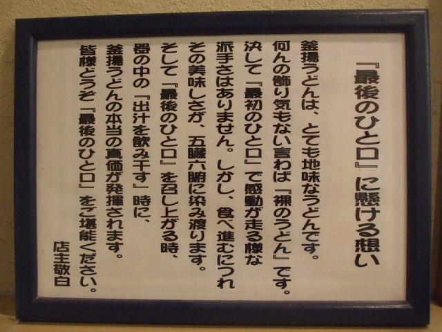 DSCF7095.jpg