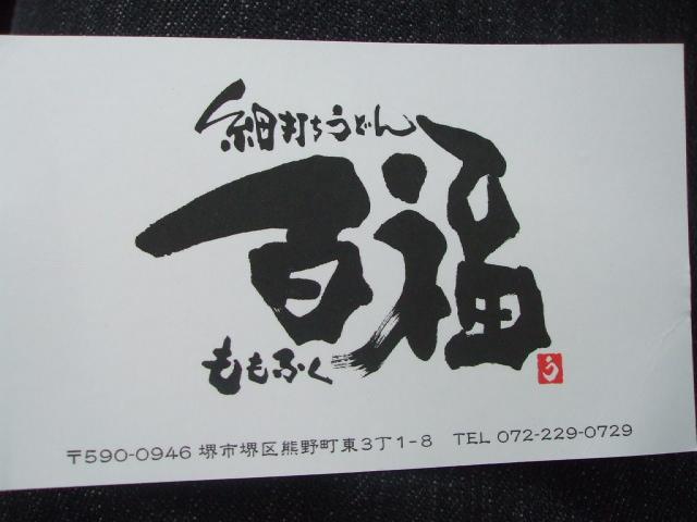 DSCF7334.jpg