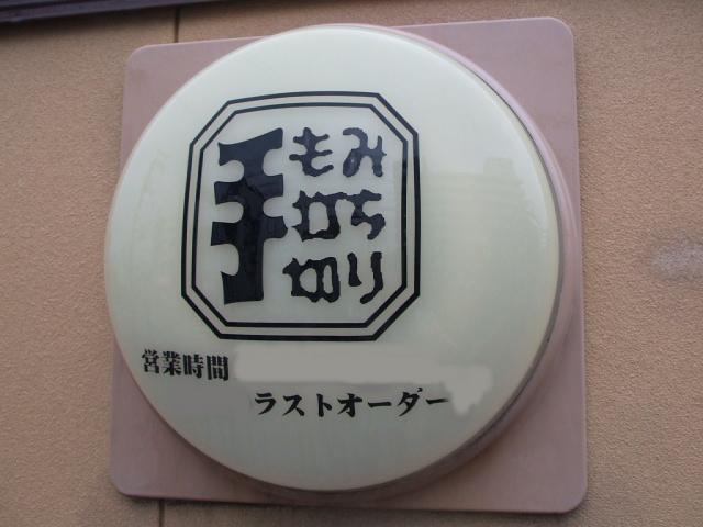 DSCF7376-2.jpg