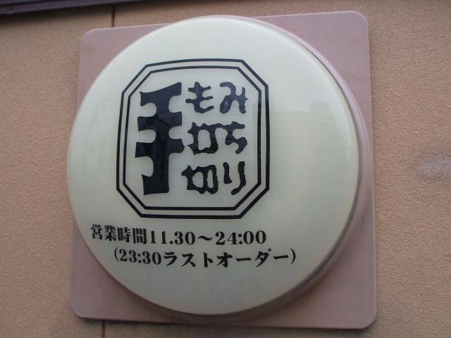 DSCF7376.jpg