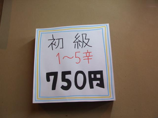 DSCF7510.jpg
