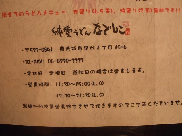 DSCF7527_20130924222055598.jpg