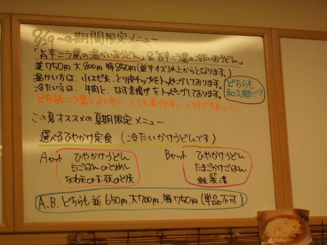 DSCF7559.jpg