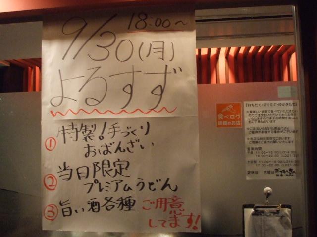 DSCF8089.jpg