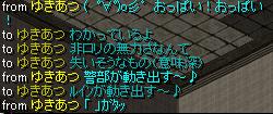 RedStone 13.04.04[03]