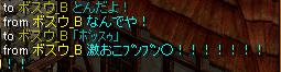 RedStone 13.04.04[06]