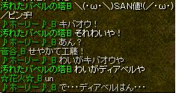 RedStone 13.04.04[09]