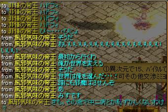 RedStone 13.0410[00]