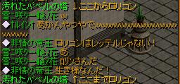 RedStone 13.04.23[02]