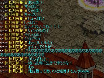 RedStone 13.05.23[00]