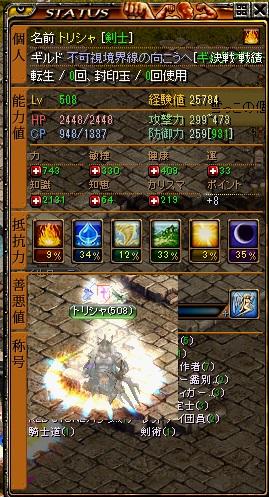 RedStone 13.10.30[00]