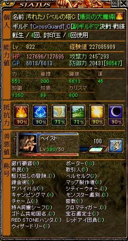 RedStone 13.10.31[03]