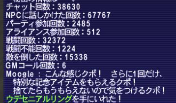 SS0092_20130523011544.jpg