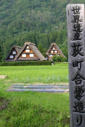 家族で行く温泉は思い出に残りますね♪ 夏休みの家族旅行はこれで決まり!⑨