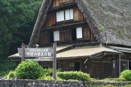 …白川郷の観光スポット巡りに…国重文 旧遠山家民俗館 ⑧