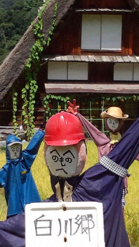 昨年の9月上旬~世界遺産 白川郷~秋の風景 ①