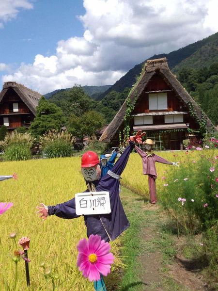 昨年の9月上旬~世界遺産 白川郷~秋の風景 ⑥