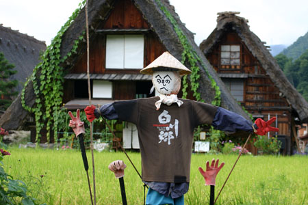 白川郷~稲刈り~始まる 稲架掛け風景 秋のおでかけに~ ⑥
