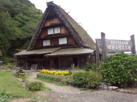 白川郷の代表的な合掌造りである 国指定重要文化財 旧遠山家民俗館 (Tooyama house) ⑥